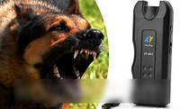 Ультразвуковой отпугиватель собак zf-851 (dog chaser для дрессировки zf 851,фонарь) ультразвук защита от собак