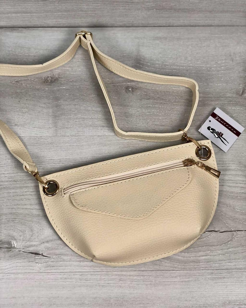 Женская сумка WeLassie сумка WeLassie на пояс- клатч Нана бежевого цвета (61009)