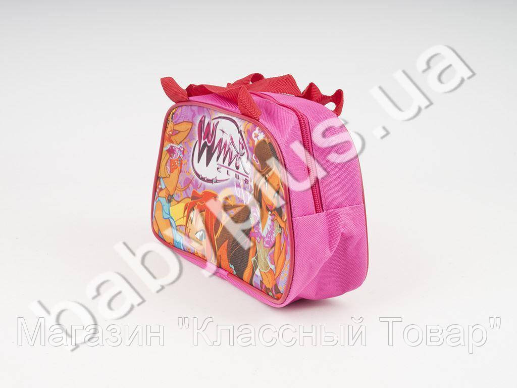 c1e5f21bfd32 Сумка-косметичка детская Winx Club, цена 90,95 грн., купить в Одессе ...