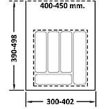 Лоток для столовых приборов белый Hafele (Германия) в ящик 400-450 мм. 402х498, фото 2