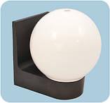 Світильник настінний 613 плафон: куля димчаста гладка 220В/15Вт, фото 2