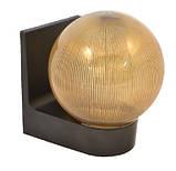 Світильник настінний 613 плафон: куля димчаста гладка 220В/15Вт, фото 3