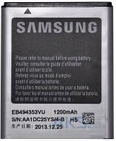 Аккумулятор Samsung S5570 Galaxy Mini / EB494353VU (1200 mAh)