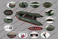 Надувная моторная ПВХ лодка VULKAN VM280 (PS)