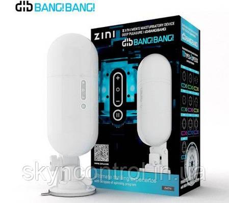 Мастурбатор ZINI DIB Bang Bang, фото 2