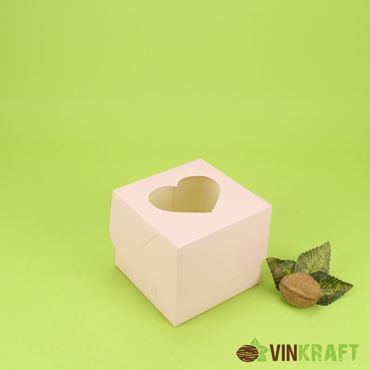 Коробка 100*100*90 для капкейків з вікном у формі сердця (1 шт), пудра