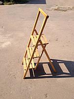 Стремянка, лесенка деревянная, складная лесенка высота 145см цвет на выбор