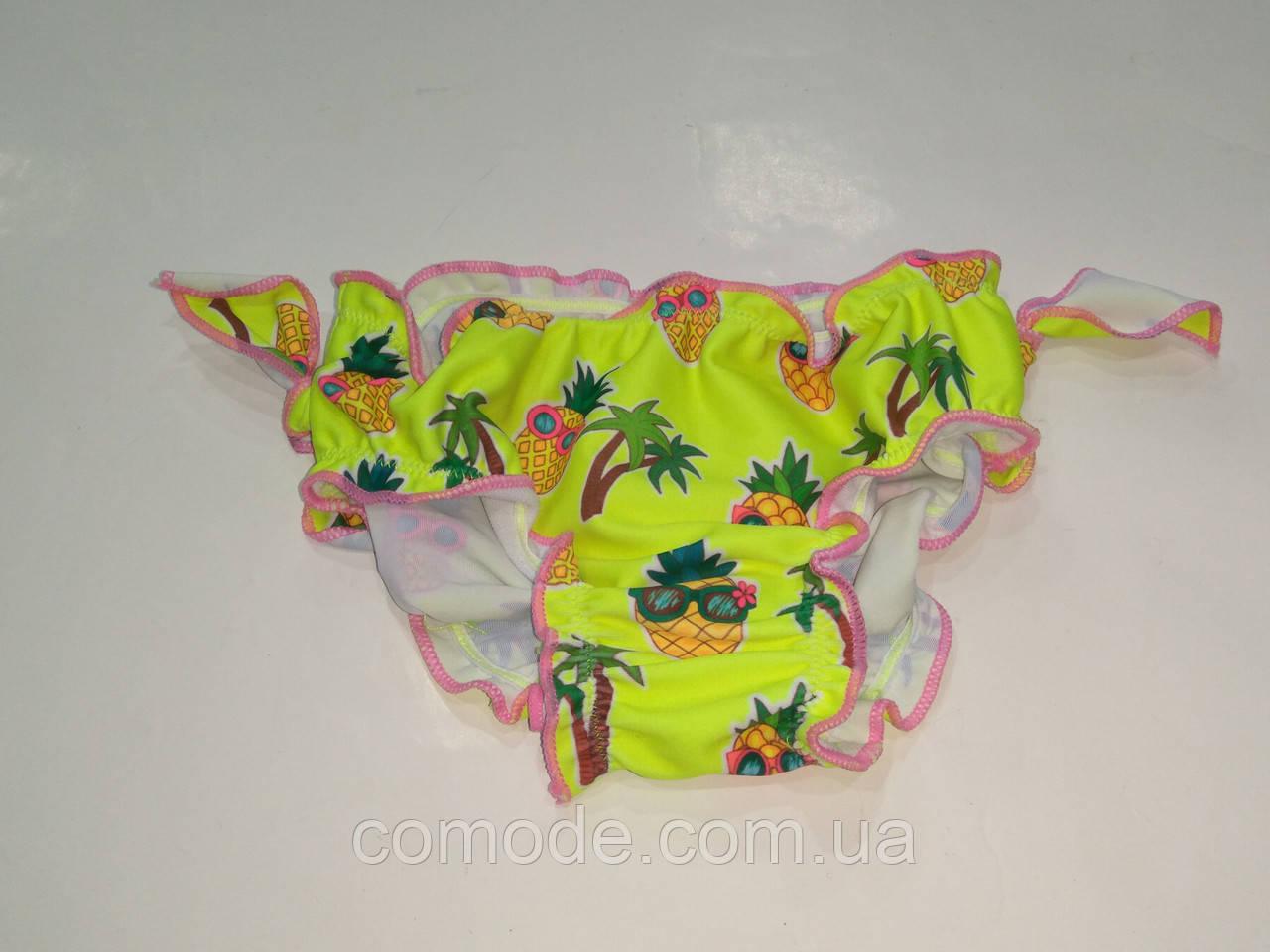 Плавочки для купания на девочку яркие желтые ананасики