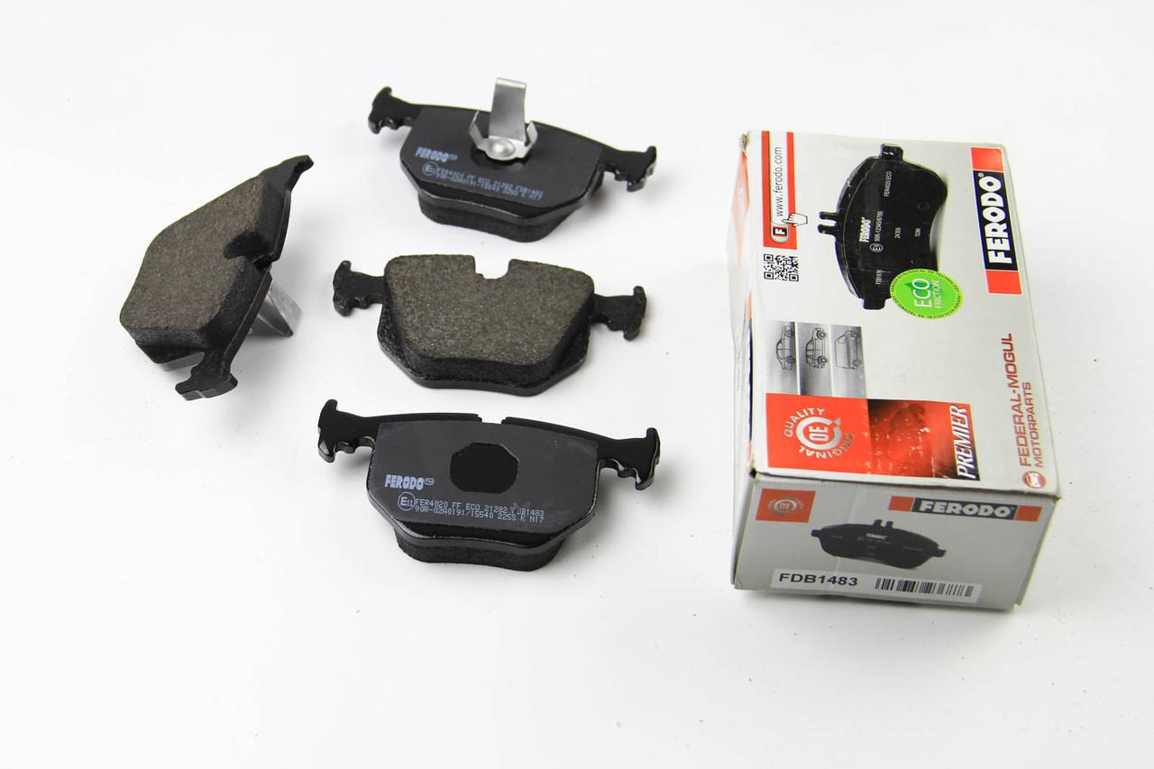Колодки тормозные задние BMW 7(E38) 1994-2011 (123x59,4x17,3)