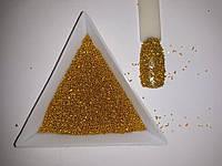 Бульонки для дизайна ногтей, микробусины  - цвет золото. Материал стекло.