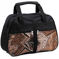 f227c37d2419 Хозяйственная сумка Wallaby арт. 2070, цена 195 грн., купить в Киеве ...