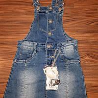 Детский джинсовый сарафан для девочки  с 4 -12