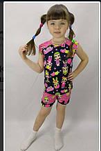 Костюм безрукавка и шорты для девочки Лол ( кукла lol)