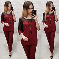 Стильный женский костюм, арт 153,есть батал, цвет бордо + подвеска