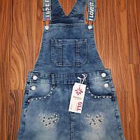 Детский джинсовый сарафан для девочки  с 4 -14