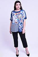 Женская футболка большого размера Хейзи , свободного кроя