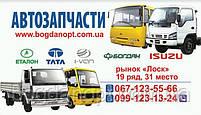Глушитель ИЖ-ОДА-2717 грузовая