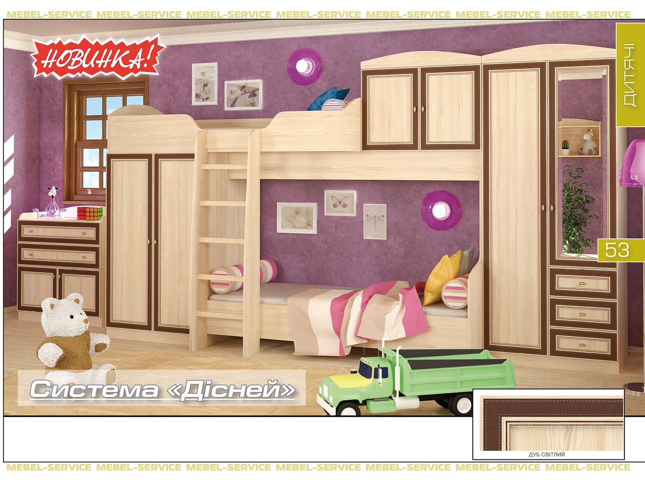 Детская модульная мебель Дисней (Мебель Сервис)