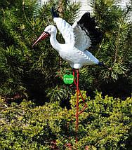 Садовая фигура Семья садовых аистов №35, фото 3