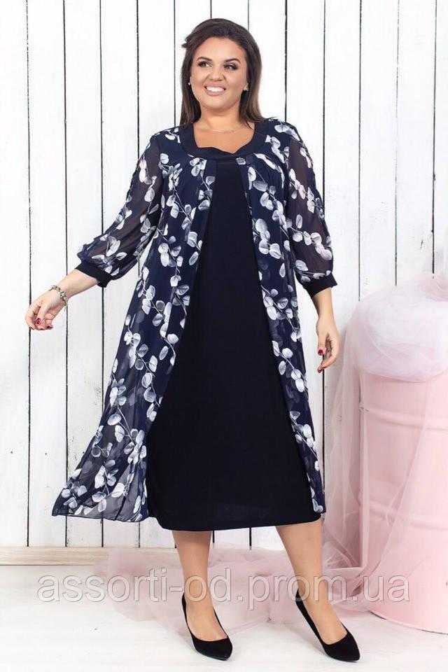 f7d0cd54adaa0fa Стильное женское платье больших размеров! Арт 01552 - Assorti в Одессе