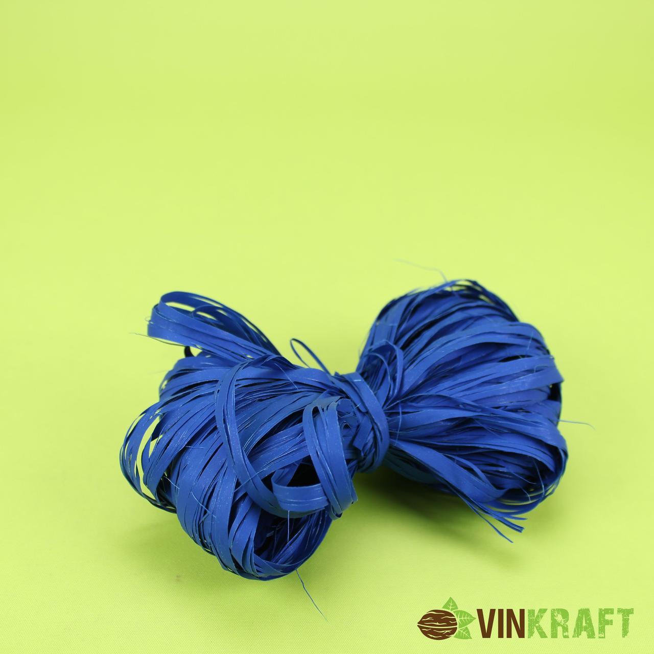 Рафія 12 мм (20 м), синя