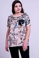 Стильная женская футболка большого размера Селина, свободного кроя. Бежевого цвета.