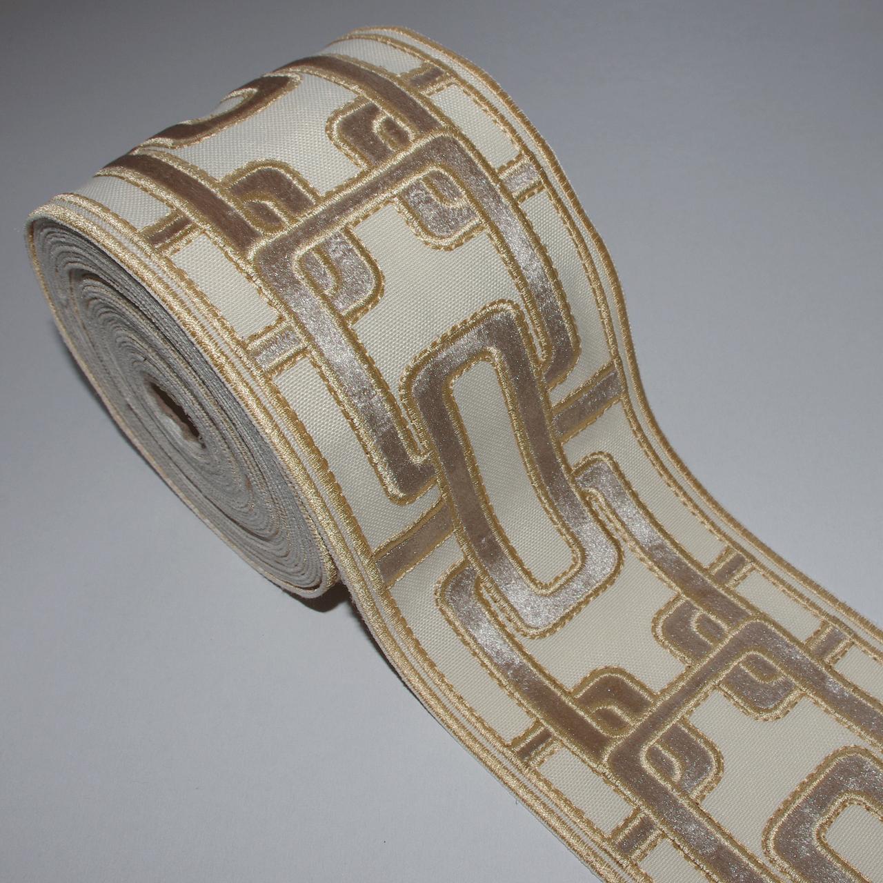 Текстильный бордюр 8179-68 (10,5 см)