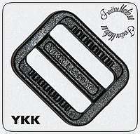 Пряжка регулировочная двухщелевая YKK 2cм