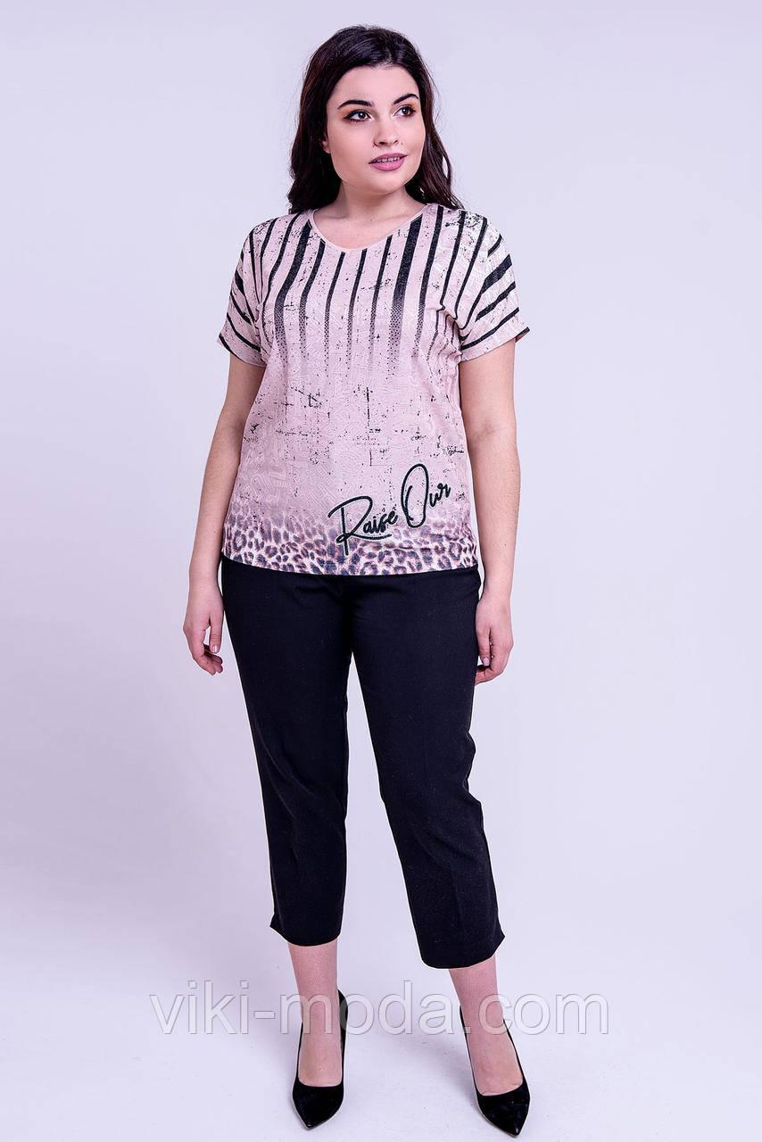 Стильная женская футболка большого размера Мелиса, бежевого цвета