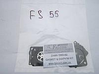 Ремкомплект SABER для мотокосы FS 55