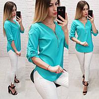 Стильная женская блуза! Цвет: бирюза, арт 0158
