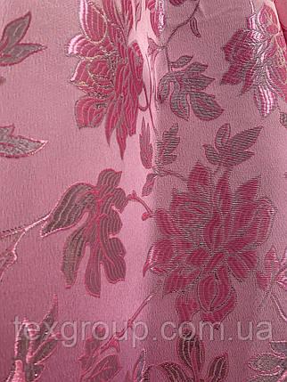 Шторы жаккард 1.5м розовая  D3, фото 2