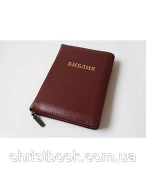 Библия кожаная, Синодальный перевод, 13х18 см, на молнии, индексы, бордовая