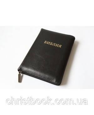 Библия кожаная, Синодальный перевод, 13х18 см, на молнии, индексы, черная