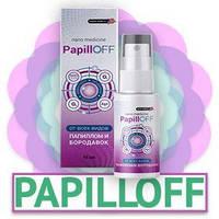 PapillOFF (ПапиллОфф) - средство от папиллом и бородавок