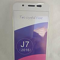 Чехол двухсторонний Samsung Galaxy J7 J710 2016 год