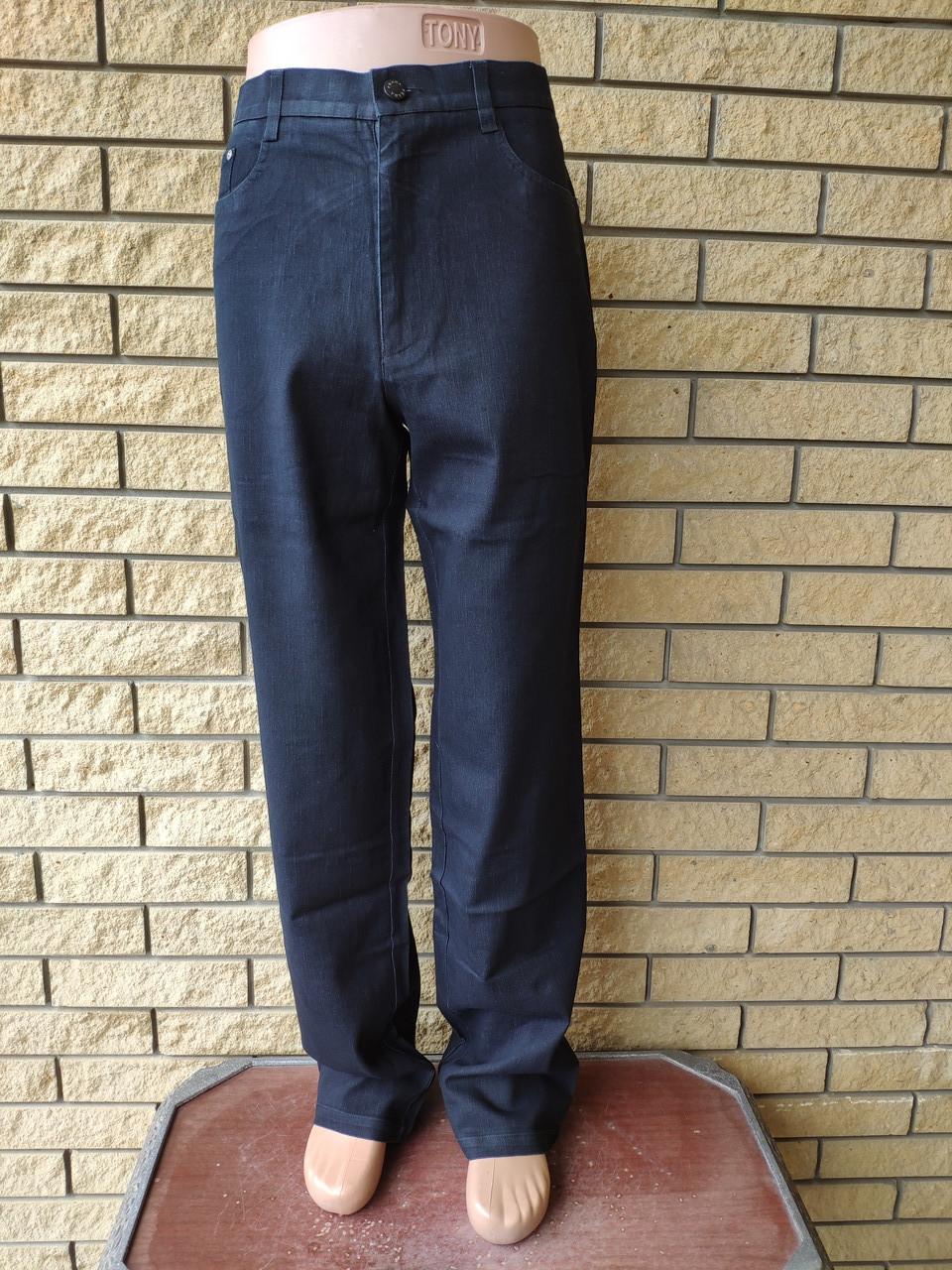 91dfe3d93ac78 Джинсы мужские брендовые стрейчевые, есть большие размеры, реплика PRADA,  Турция - ГАРДЕРОБ в