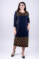 Стильное платье большого размера  Размеры :52,54,56,58,60   платье прямого кроя, слегка приталенное.  Платье
