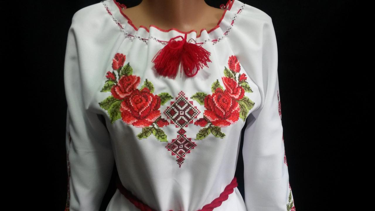Купить Нарядное Платье С Длинным Рукавом