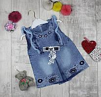 Сарафаны детские джинсовые с шляпой №1992