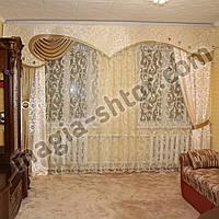 Ламбрекен со шторами на карниз 4 метра