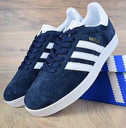 Женские кроссовки Adidas gazelle blue white. Живое фото. Топ качество! (Реплика ААА+)