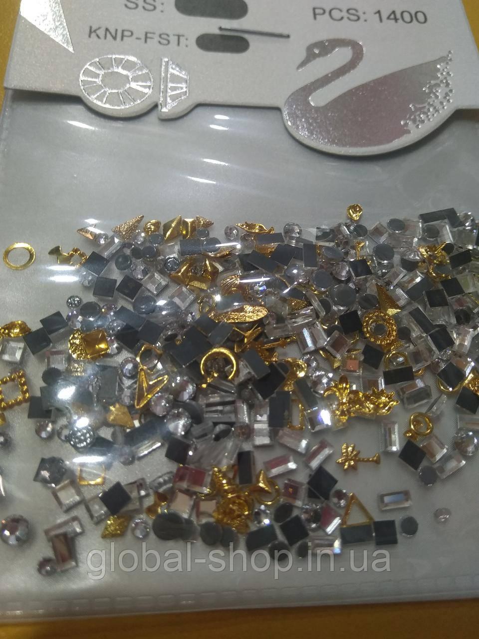 Декор для дизайна ногтей камни микс+металлические фигурки, 1400 шт, 2 вида