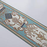 Текстильный бордюр НВ 1703 А-2 (14 см), фото 2