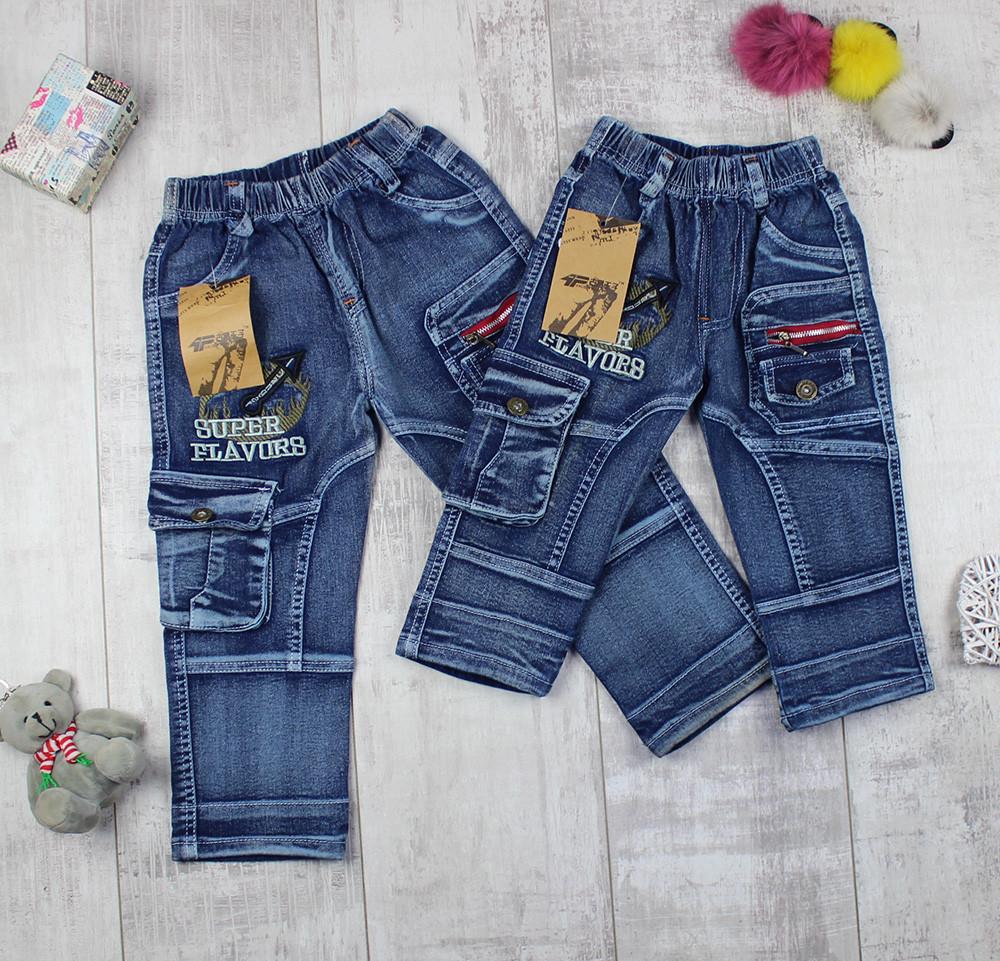 Брюки детские джинсовые для мальчика.Отличное качество. 2005