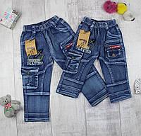 Брюки детские джинсовые для мальчика.Отличное качество. 2005 , фото 1