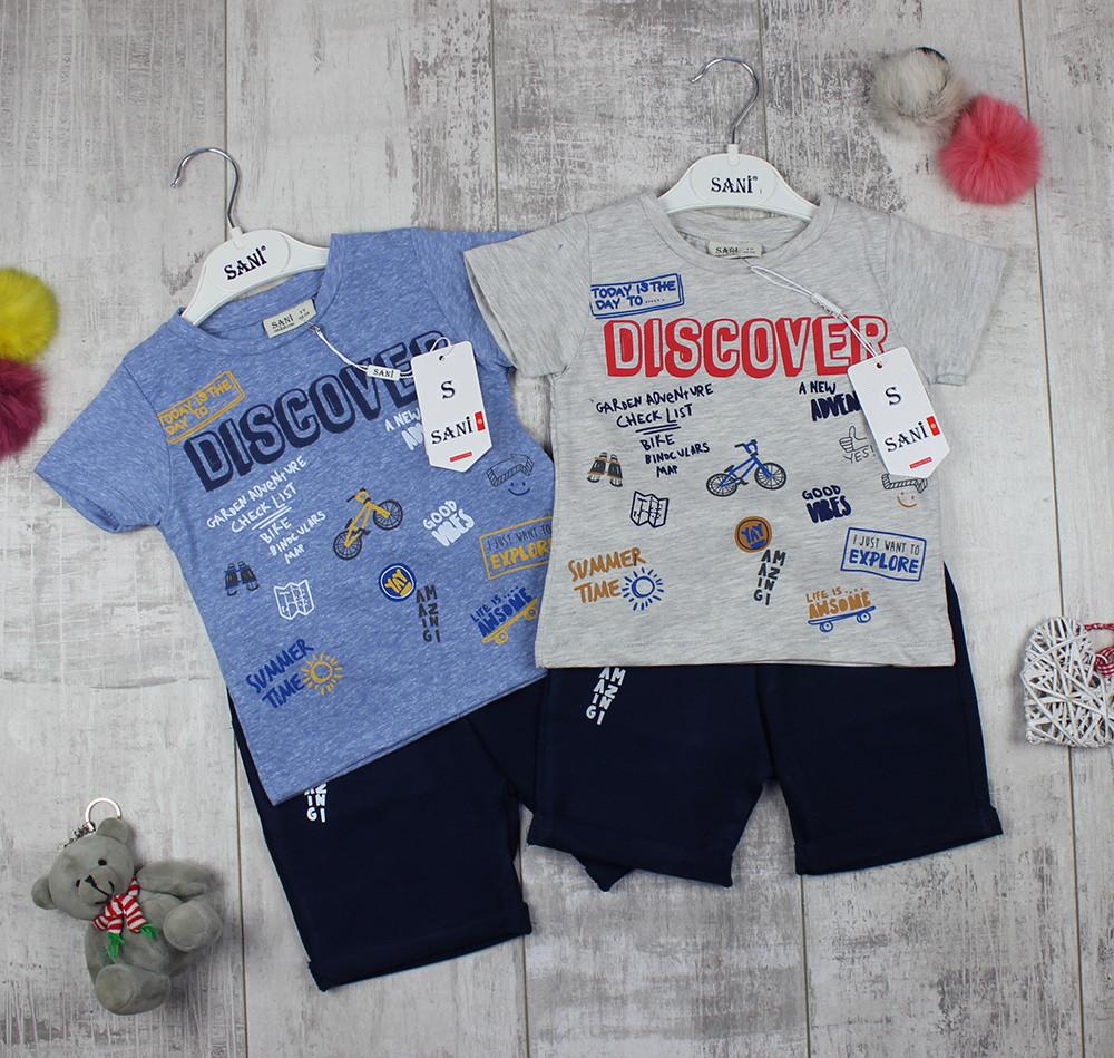 Костюмы детские оптом для мальчика на лето Sani №4249, фото 1