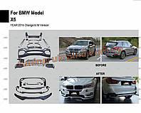 Комплект обвесов (М-пакет) на BMW X5 F-15 2013-2018 гг