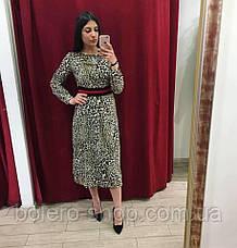 Женское платье LIU JO Италия леопард, фото 2
