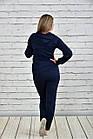 Синій спортивний костюм 0336-2, фото 4